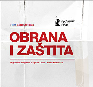 Obrana i Zaštita - Electronic Press Kit